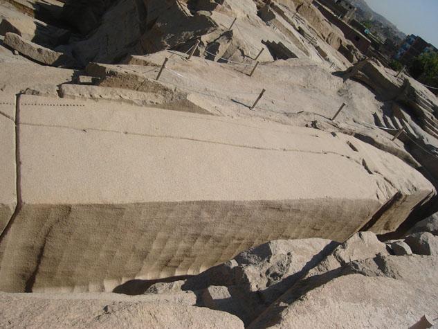 http://monami-travel.com/images/stories/gallery/aswan/Obelisk.JPG