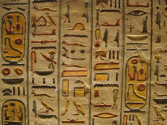 http://monami-travel.com/images/stories/gallery/luxor/Hieroglyphs.jpg